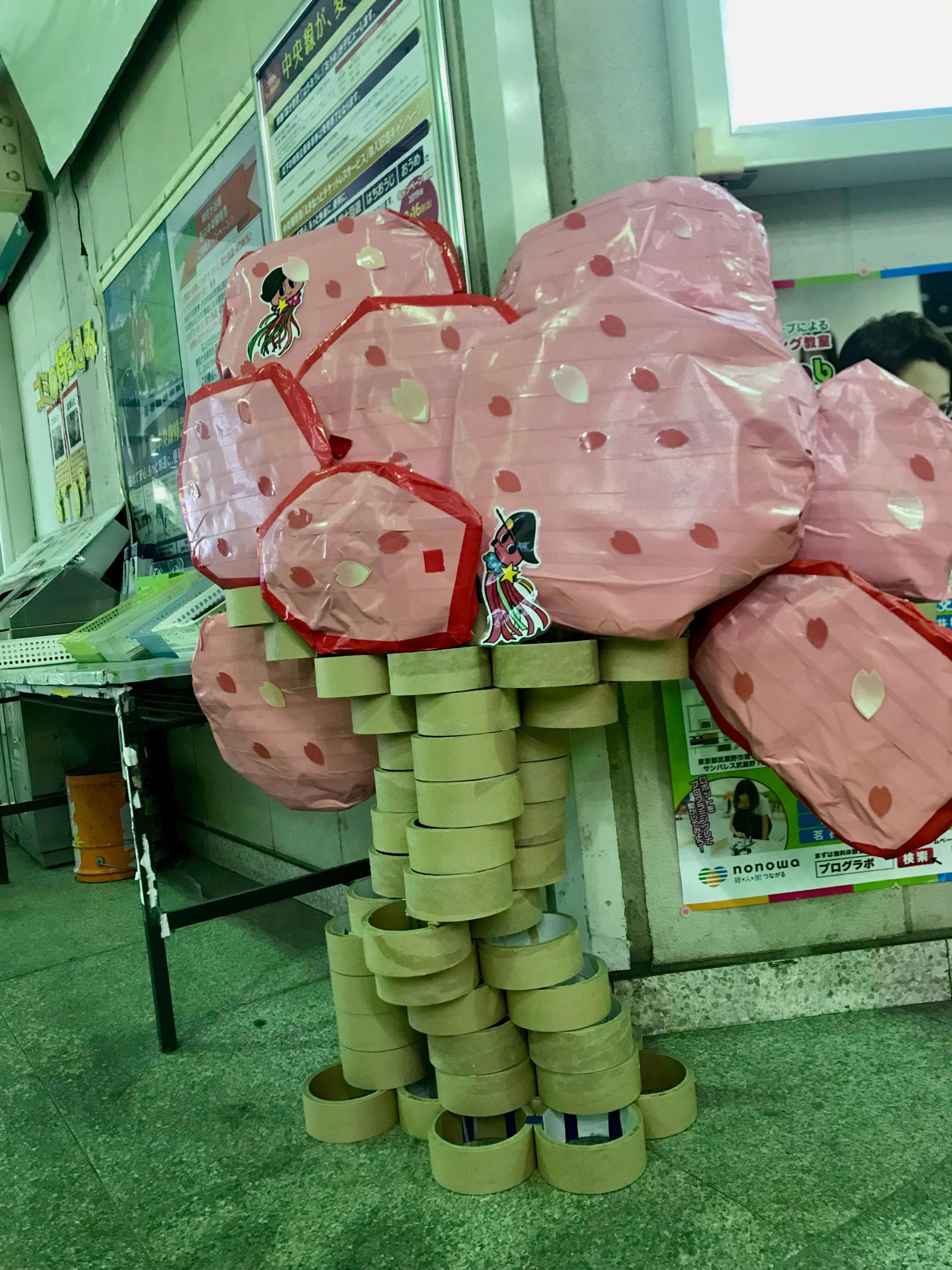 阿佐ケ谷駅でサクラを発見!?